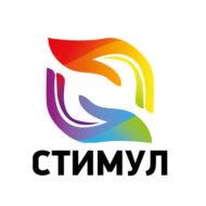 Московская ЛГБТ-инициативная группа СТИМУЛ