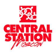 Клуб Центральная Станция Москва